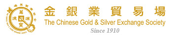 The Chinese Gold And Silver Exchange Society